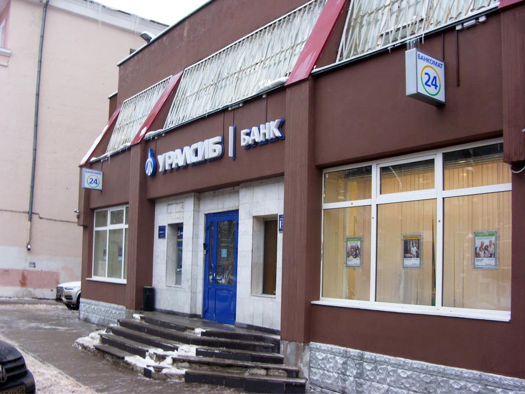 Наружное оформление офиса Банк «УРАЛСИБ»