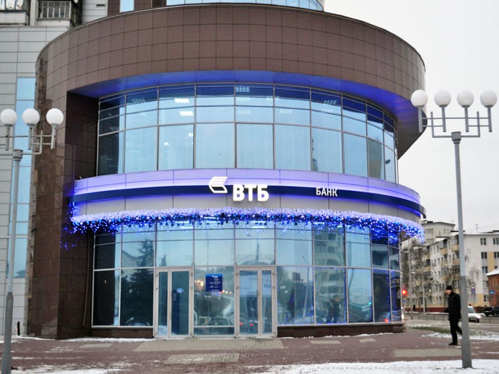Новогоднее оформление офиса Банка «ВТБ», г. Белгород