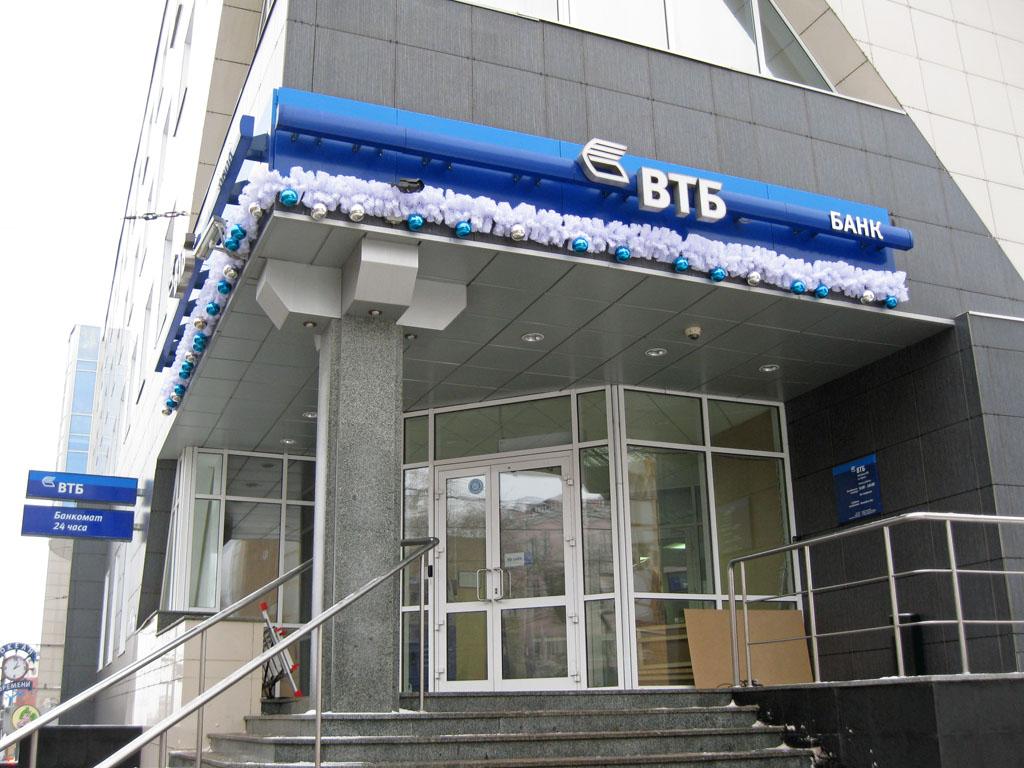 Новогоднее оформление офиса Банка «ВТБ», г. Курск