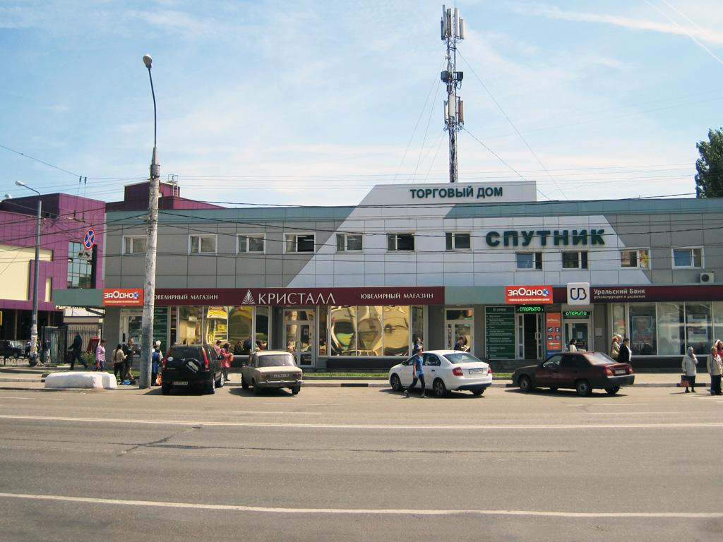 Магазин «Заодно», фасадные вывески