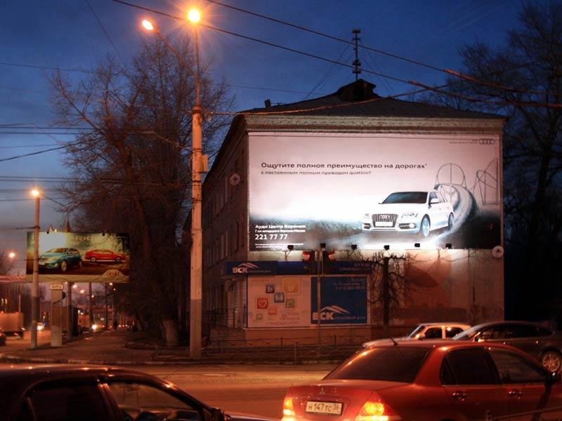 Брандмауэр ул. Космонавтов, 15, ночной вид