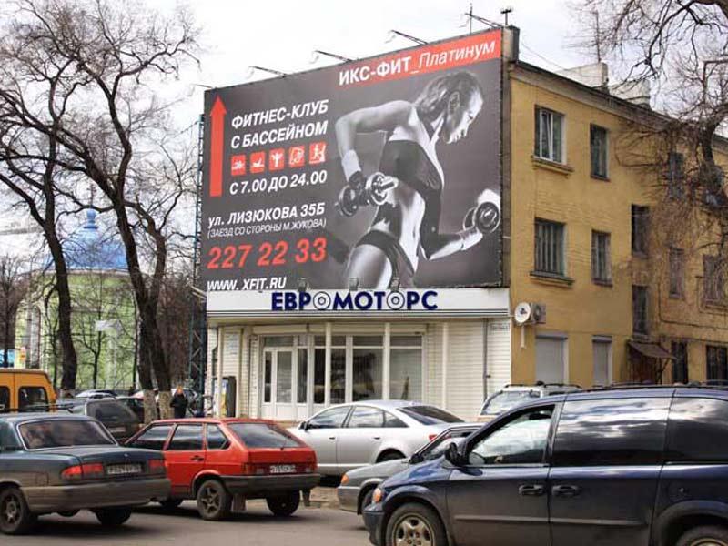 Брандмауэр Московский пр-т, 60, дневной вид