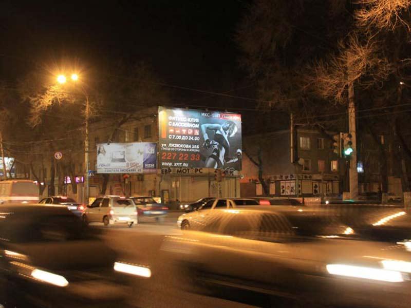 Брандмауэр Московский пр-т, 60, ночной вид