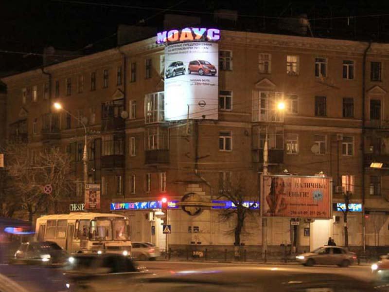 Брандмауэр ул. Плехановская, 40, ночной вид