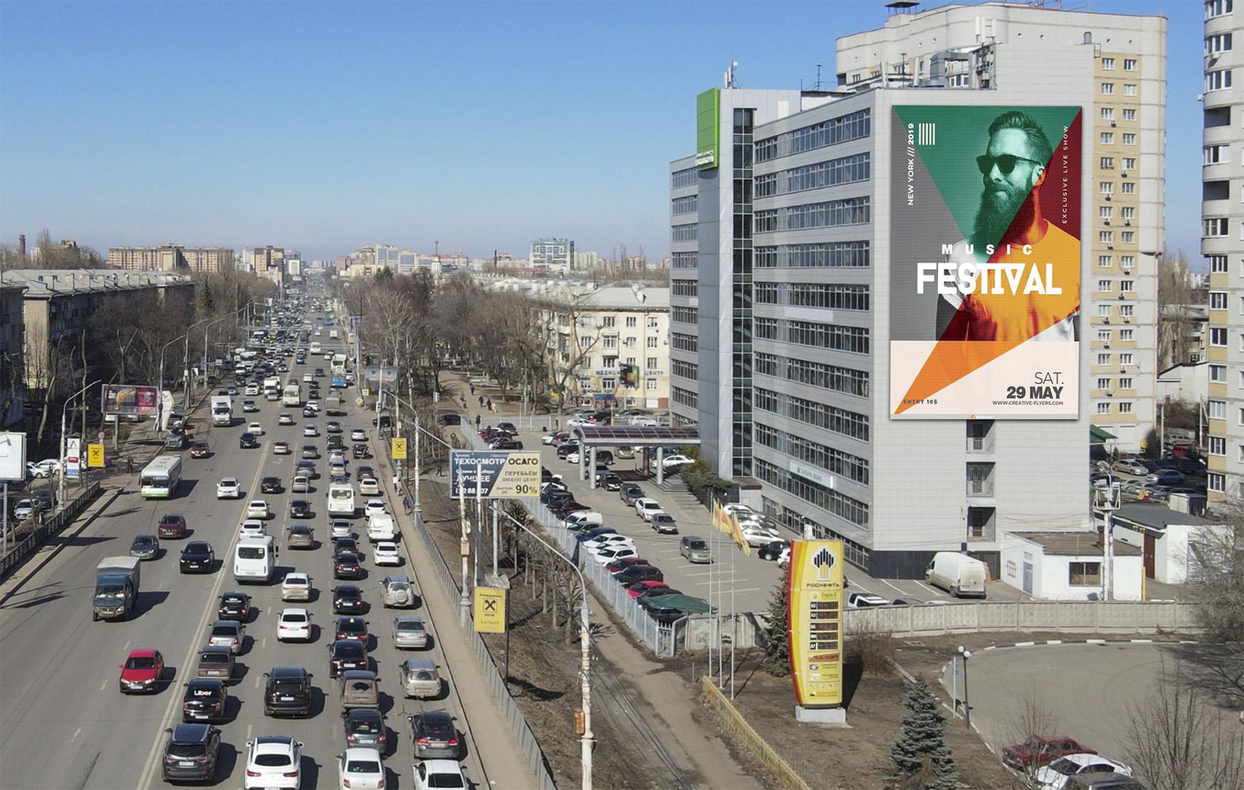 г. Воронеж, БЦ «Московский», медиафасад