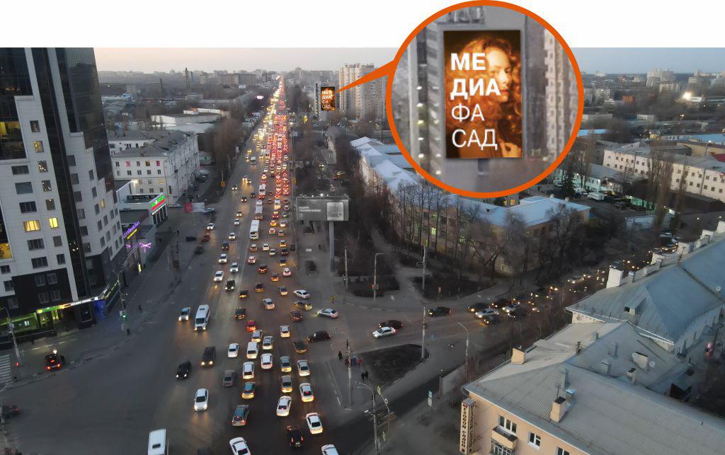 г. Воронеж, БЦ «Московский», автомобильный трафик