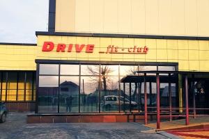 Завершены работы по изготовлению и монтажу фасадной вывески с объемными буквами для фитнес-клуба «Drive», г. Воронеж, мкр. Придонской