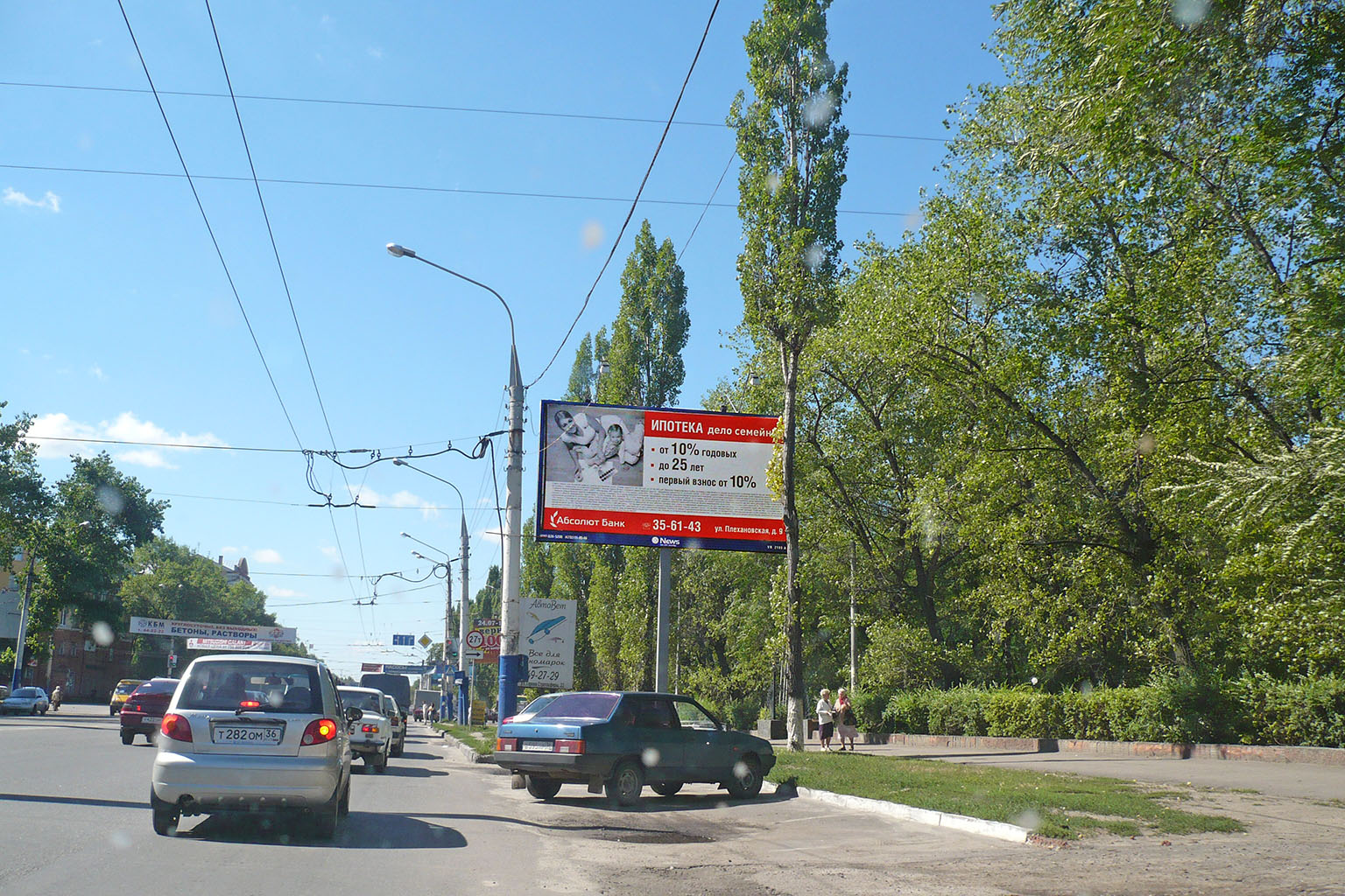 «Финансы - дело семейное!» - билборд Ленинский пр-т