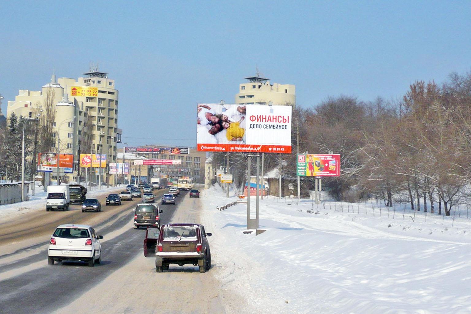 «Финансы - дело семейное!» - билборд ул. Ст. Разина