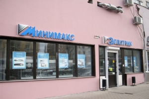 Завершены работы по изготовлению и монтажу фасадной вывески с объемными буквами и логотипом для магазина «Минимакс», г. Воронеж