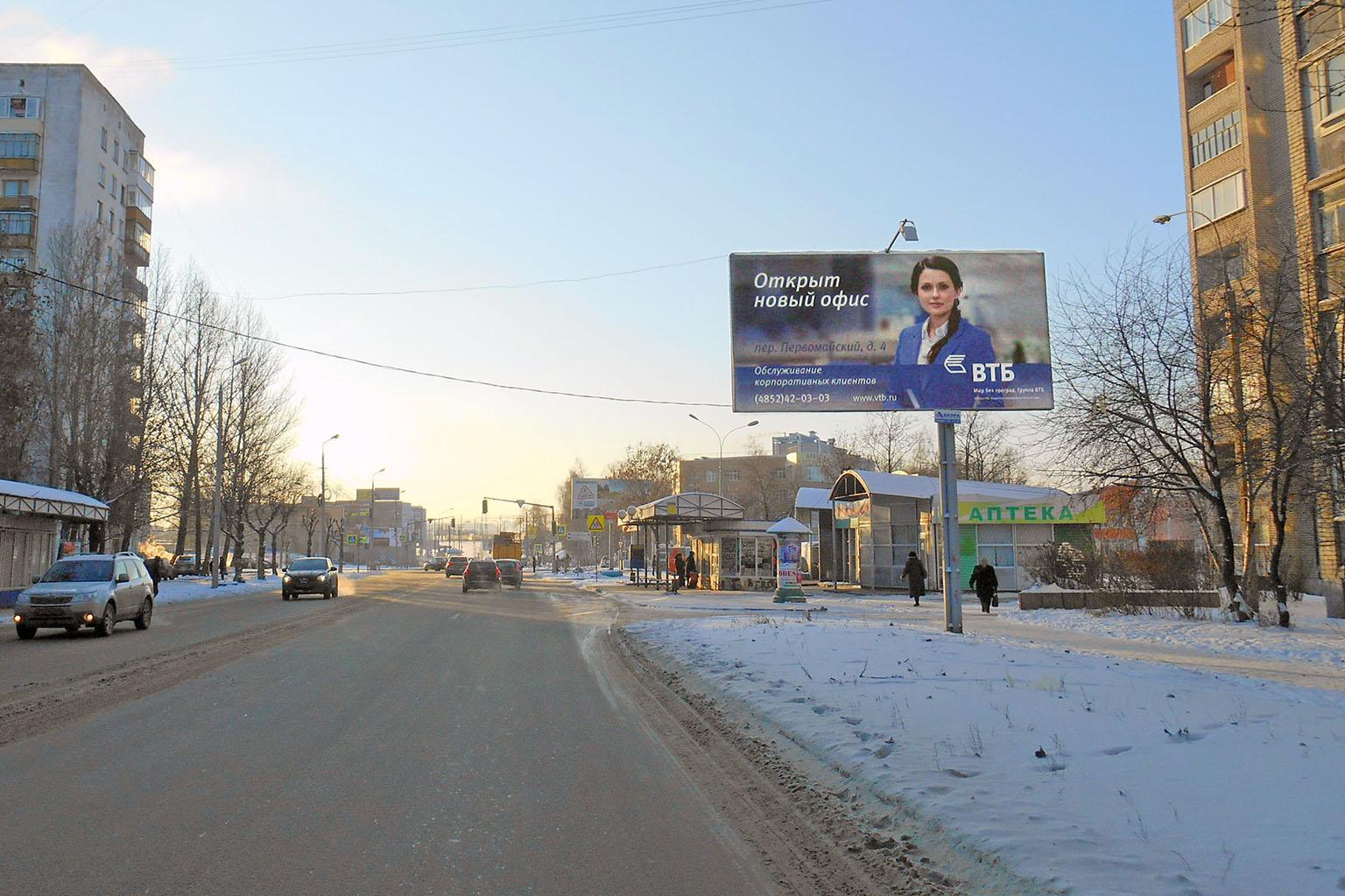 Открытие офиса «ВТБ» в г. Ярославле - билборд ул. Горвал