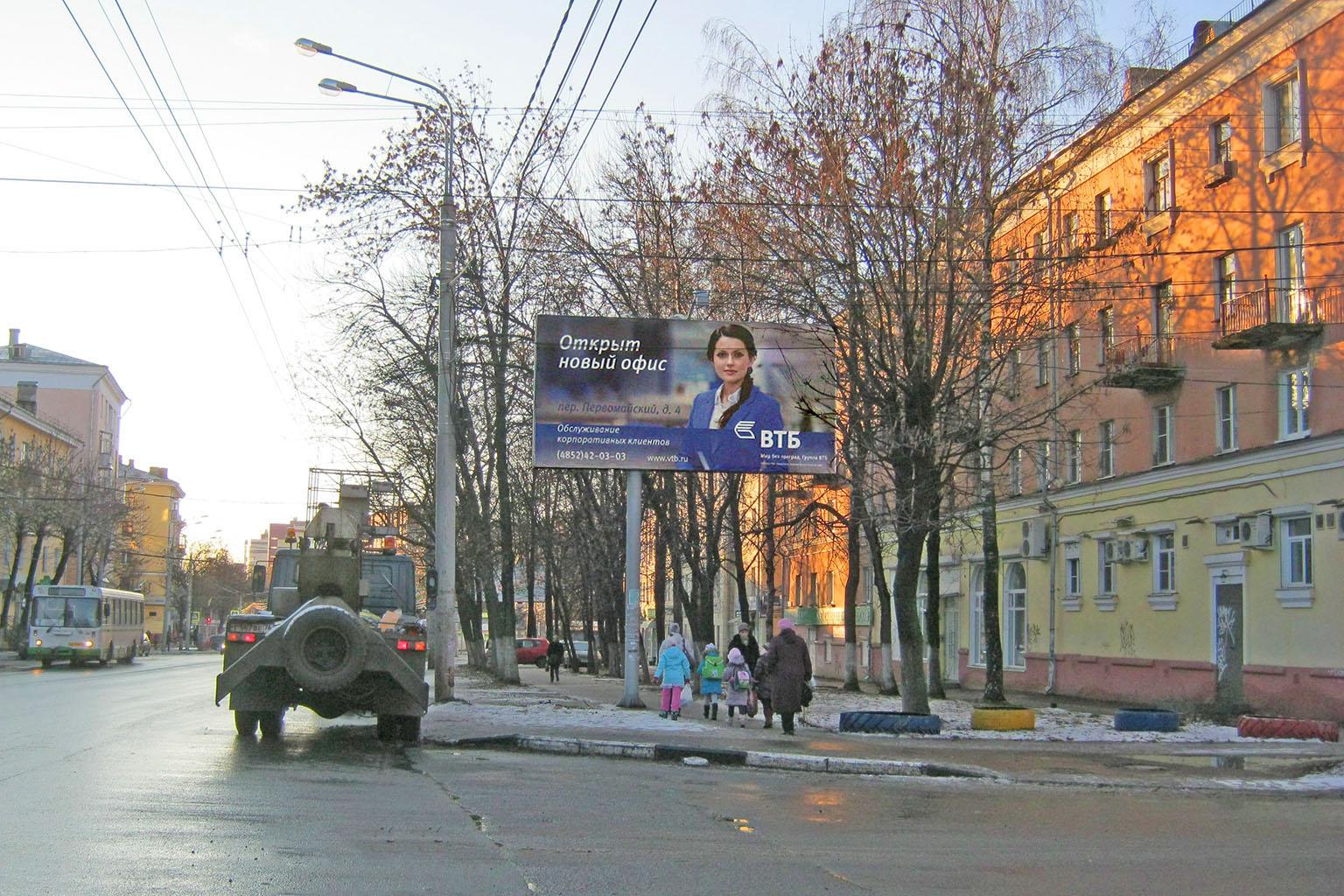 Открытие офиса «ВТБ» в г. Ярославле - билборд пр-т Толбухина