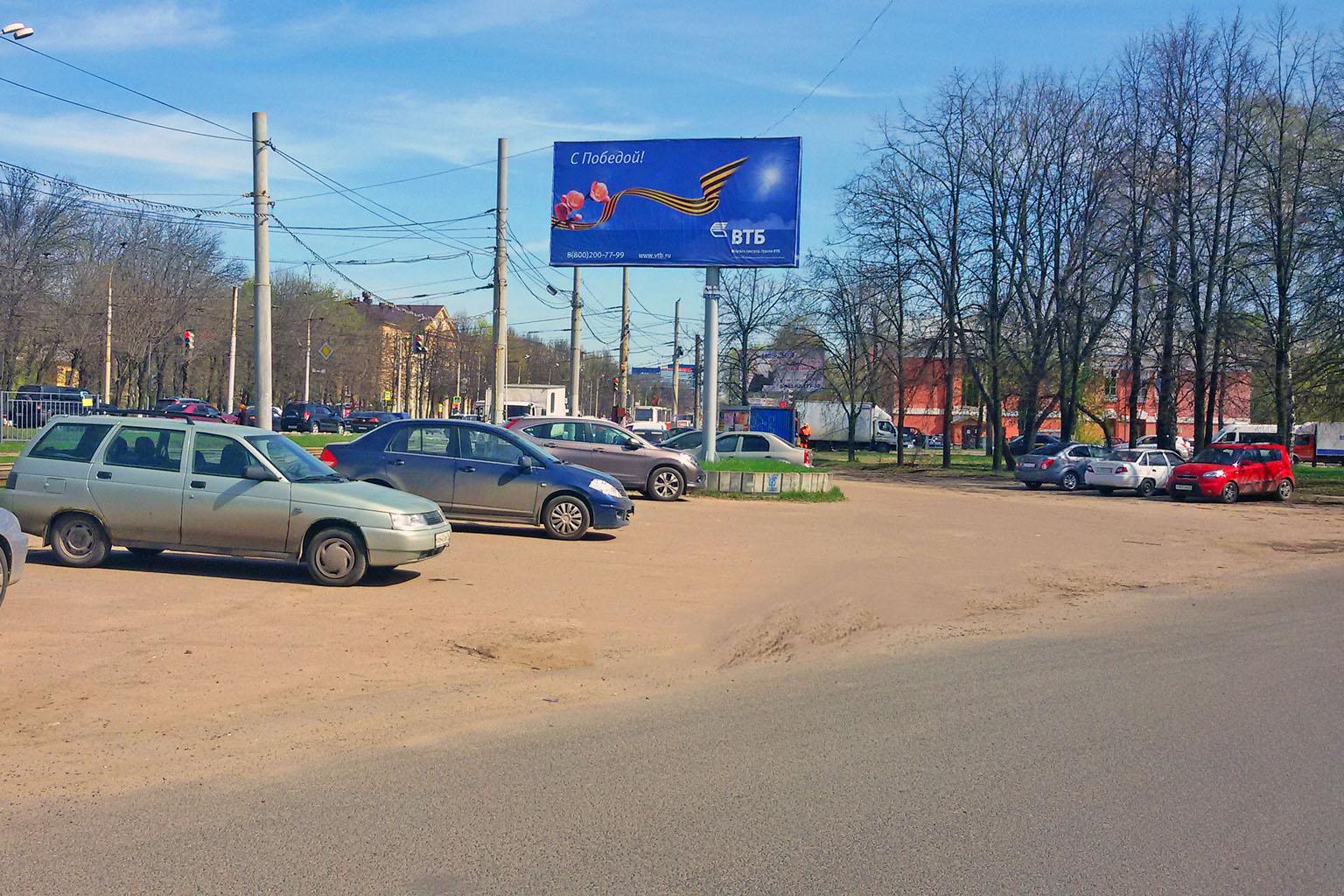 «С Победой!» - билборд Ярославль, пр-т Октября, у входа в Юбилейый парк