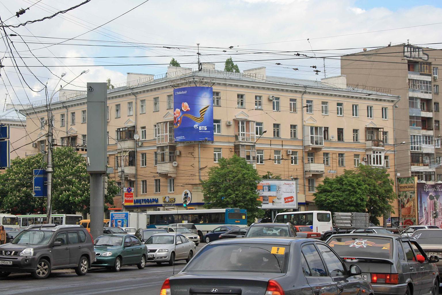 «С Победой!» - баннерное панно Воронеж, ул. Плехановская, 40