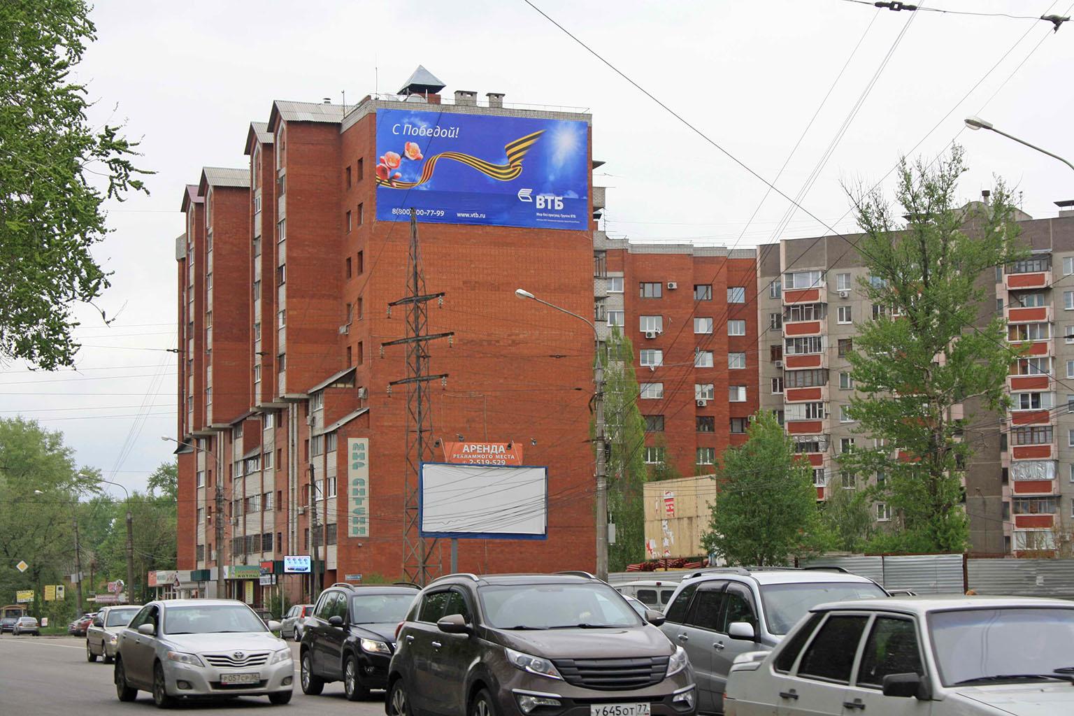 «С Победой!» - брандмауэр Воронеж, пр-т Труда, 151
