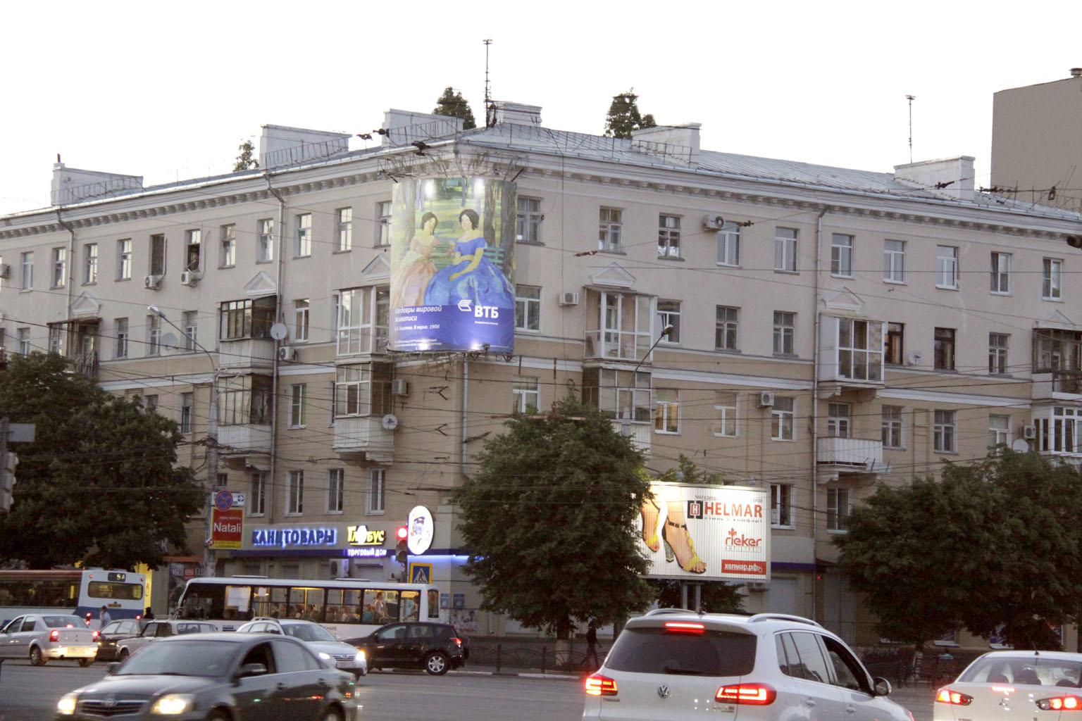 «Шедевры мировой живописи» - брандмауэр ул. Плехановская, 40