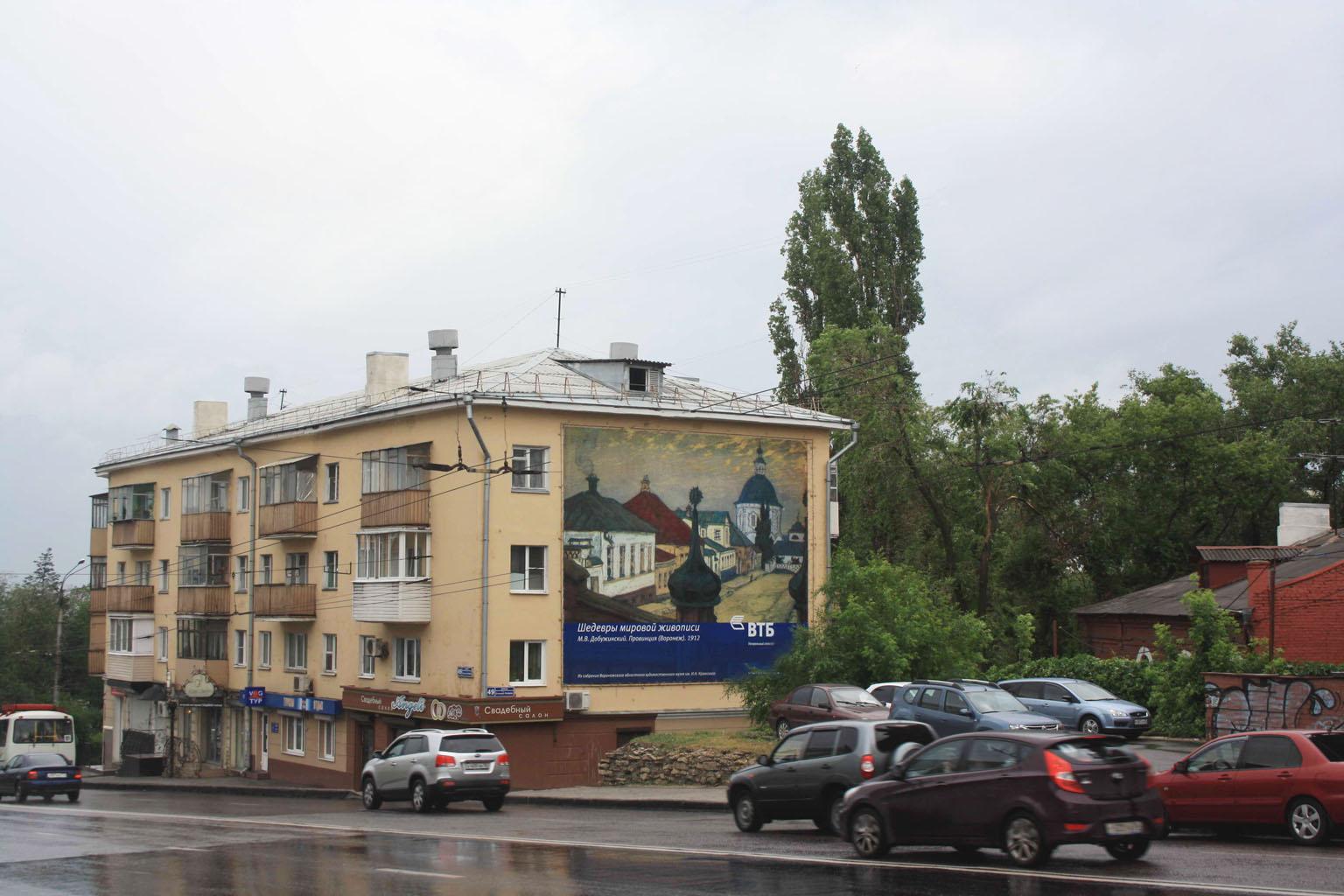 «Шедевры мировой живописи» - брандмауэр ул. Ст. Разина, 49