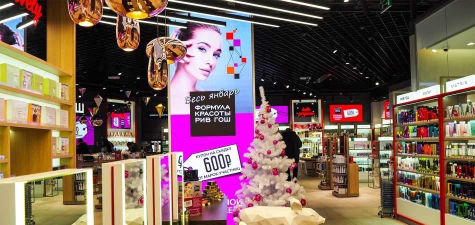 г. Москва, сеть магазинов «РИВ ГОШ», видеоэкран для помещения
